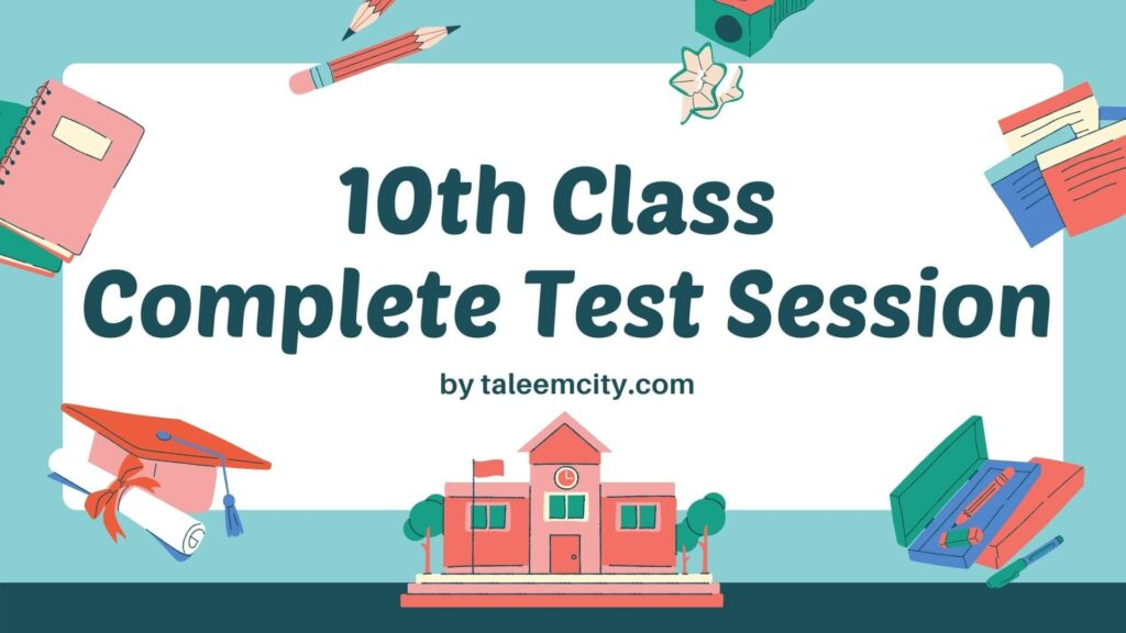 10th class test papers